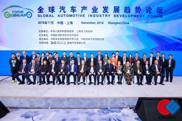 WeChat Image_20190312133736