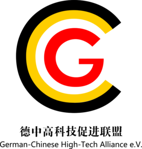 German Chinese High Tech Alliance e.V. Logo